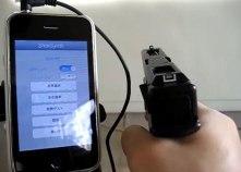 gun shot app